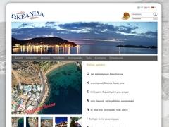 Okeanida - Hôtel 2 Clés - Gialiskari - Kea (Tzia) - Cyclades