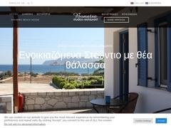 Bonatsa Studios - Ξενοδοχείο 3 Κλειδιών - Μπόνατσα - Κίμωλος