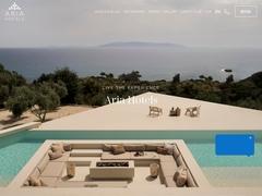 Patriarca Boutique - Hotel 3 * - Apollonia - Sifnos - Cyclades