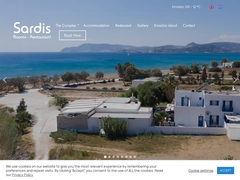 Sardis Rooms - 2 Keys Hotel - Aliki - Kimolos - Cyclades