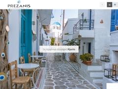 Prezanis Rooms - Hôtel 3 Clés - Chora - Kimolos - Cyclades