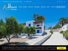 Giannis Rooms - 3 Keys Hotel - Psathi - Kimolos - Cyclades