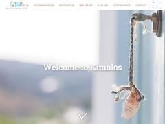 Tufts Apartments - 3 Κλειδιά Ξενοδοχείο - Χώρα - Κίμωλος - Κυκλάδες