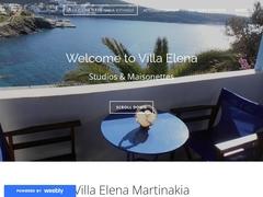 Villa Elena Hotel - Unclassified - Martinakia - Kythnos - Cyclades