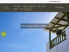 Porto Klaras Apartments - Not classified - Loutra - Kythnos