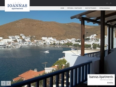 Ioanna Studios - Hôtel 2 Clés - Merihas - Kythnos - Cyclades