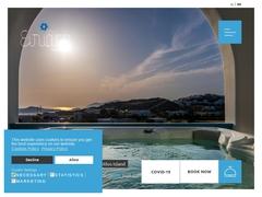 Eiriana Luxury Suites - Ξενοδοχείο 4 Keys - Τρυπητή - Μήλος - Κυκλάδες
