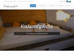 Mary Rooms - 2 Keys Hotel - Adamas - Milos - Cyclades