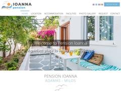 Πανσιόν Ιωάννα - Ξενοδοχείο 4 Keys - Παπικινού - Μήλος - Κυκλάδες