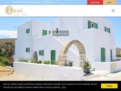 Dioni Lux Inn - Ακατηγορία - Πακένα - Μήλος - Κυκλάδες