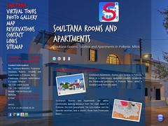 Διαμερίσματα Σουλτάνα - Ακατηγορία - Απολλωνία - Μήλος - Κυκλάδες