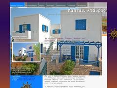 Captain Stavros - 2 Keys Hotel - Apollonia - Milos - Cyclades