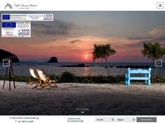 Nefeli Sunset - 3 Κλειδιά Ξενοδοχείο - Απολλωνία - Μήλος - Κυκλάδες