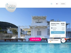 Villa Gallis - Ακατηγορία - Απολλωνία - Μήλος - Κυκλάδες
