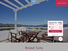 Mirabeli Studios - Unclassified - Απολλωνία - Μήλος - Κυκλάδες