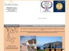 Hotel Perdika Suites