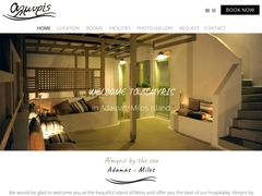 Almyris Rooms - 3 Keys Hotel - Adamas - Milos - Cyclades