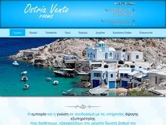 Δωμάτια Ostria Vento - Ακατηγορία - Απολλωνία - Μήλος - Κυκλάδες