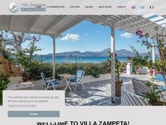 Villa Zampeta - Ακατηγορία - Αδάμας - Μήλος - Κυκλάδες