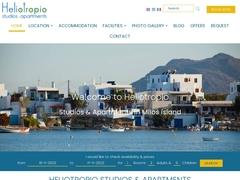 Heliotropio Studios & Διαμερίσματα - Ακατηγορία - Απολλωνία - Μήλος