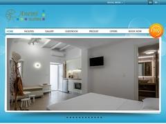 Roula Studios - Ασταθής - Αδάμας - Μήλος - Κυκλάδες