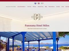 Panorama Hotel - Hôtel 1 * - Klima - Milos - Cyclades