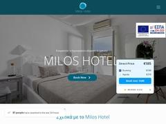 Milos Hotel - 2 * Hotel - Adamas - Milos - Cyclades