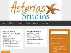 Asterias Studios - 2 Keys Hotel - Adamas - Milos - Cyclades