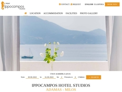 Ippocampos Hotel Studios - Hôtel 1 * - Adamas - Milos - Cyclades