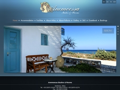 Anemoessa Studios - 3 Κλειδιά Ξενοδοχείο - Απολλωνία - Μήλος