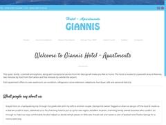 Giannis Hotel - Hôtel 1 * - Adamas - Milos - Cyclades