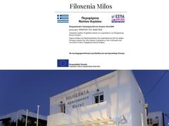 Filoxenia Hotel Apartments - 2 * Hotel - Adamas - Milos - Cyclades