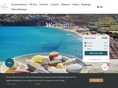 Seaside Studios - Ακατηγορία - Καλό Λιβάδι - Μύκονος - Κυκλάδες
