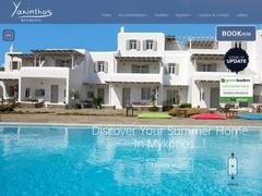 Yakinthos Residence - Ακατηγορία - Πάνορμος - Μύκονος - Κυκλάδες
