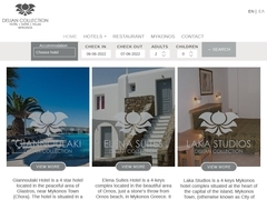Giannoulaki Hotel - 4 * Hotel - Glastros - Mykonos - Cyclades