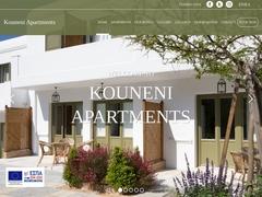 Kouneni Apartments - Hôtel 3 Clés - Centre ville Mykonos - Cyclades