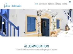 Peter's Arhontiko - 4 Keys Hotel - Mykonos Town Center - Cyclades