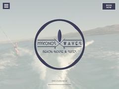 Κύματα Μυκόνου - Ακτά ταξινομημένα - Κορφές - Μύκονος - Κυκλάδες