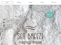 Sea Breeze - Μη ταξινομημένο - Πάνορμος - Μύκονος - Κυκλάδες