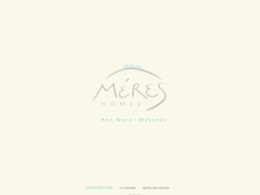 Meres Homes - Unclassified - Άνω Μερά - Μύκονος - Κυκλάδες