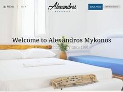 Alexandros Apartments - Hôtel 4 Clés - Klouvas - Mykonos - Cyclades