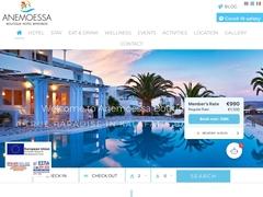 Anemoessa Hotel - Hôtel 4 * - Kalafati - Mykonos - Cyclades