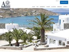 Anixi Hotel - Hôtel 1 * - Ornos - Mykonos - Cyclades
