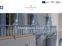 Matogianni Hotel - Hôtel 2 * - Vielle Ville - Mykonos - Cyclades