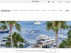 Mykonos Blu Exclusive Resort - Ξενοδοχείο 5 * - Ψαρού - Μύκονος