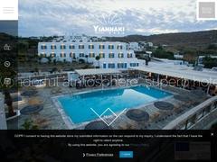 Yiannaki Hotel - Hôtel 4 * - Ornos - Mykonos - Cyclades