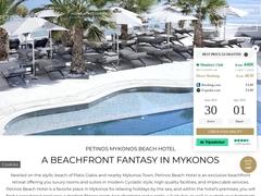 Petinos Beach Hotel - Hôtel 4 * - Platys Gialos - Mykonos - Cyclades