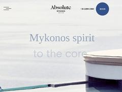 Absolut Mykonos Suites - Hôtel 4 * - En ville - Mykonos - Cyclades