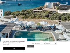 Mykonos Princess - Ξενοδοχείο 5 * - Άγιος Στέφανος - Μύκονος