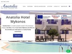 Anatolia Hotel - Hôtel 4 * - Ano Mera - Mykonos - Cyclades